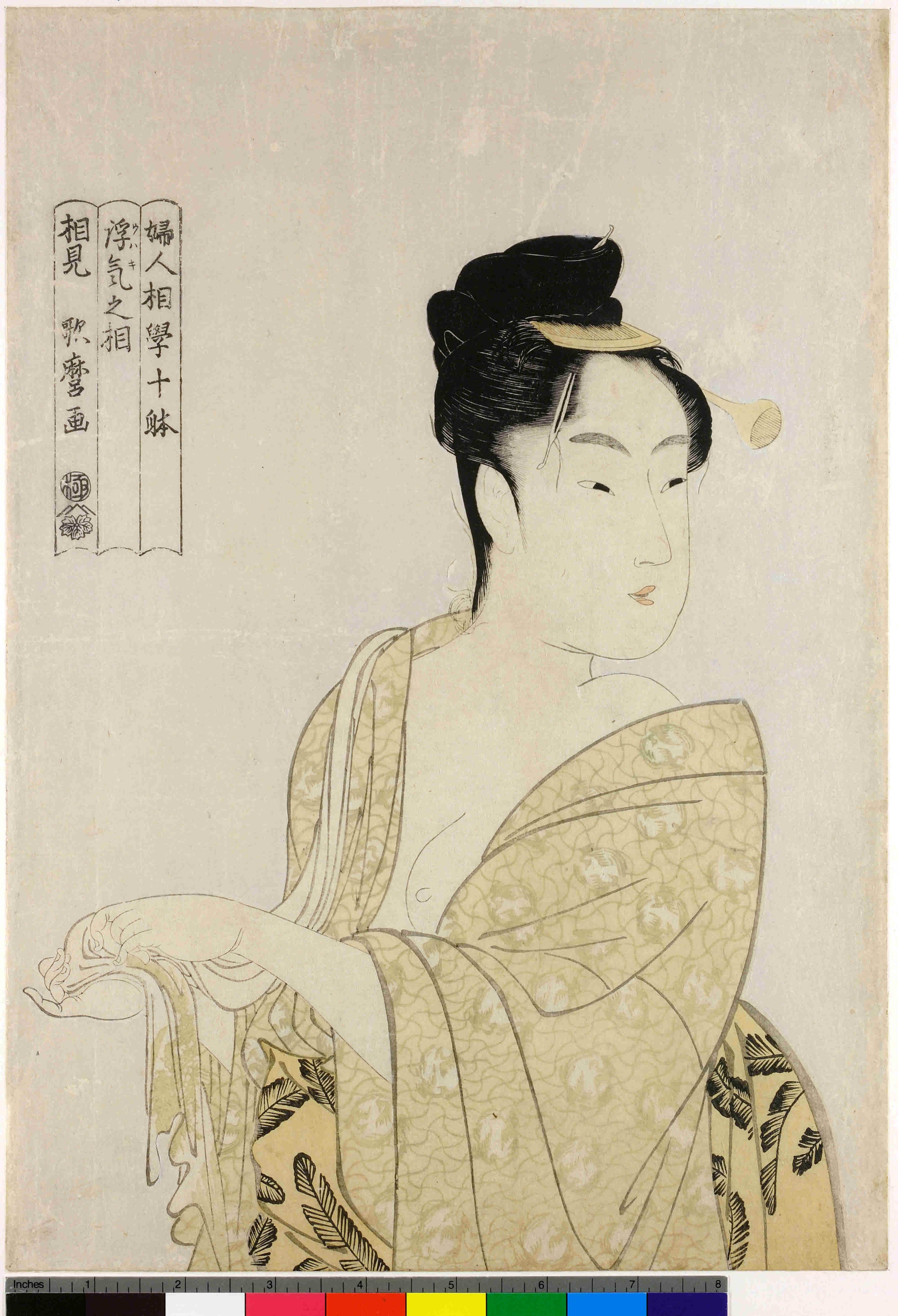 Shunga Exhibition – British Museum London – Najimu-Japan