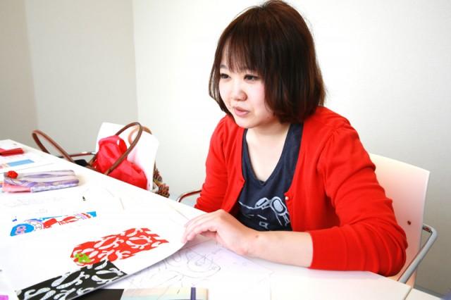 Aya_Inoue