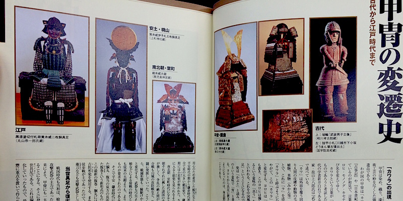 samurai armour001