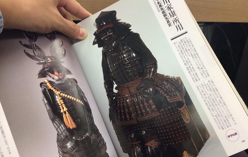 samurai armour003IeyasuTokugawa