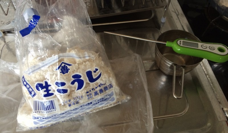 Amazake_Healthy_Japanese_traditional_drink2