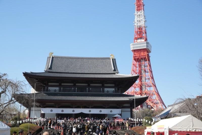 Setsubun0001