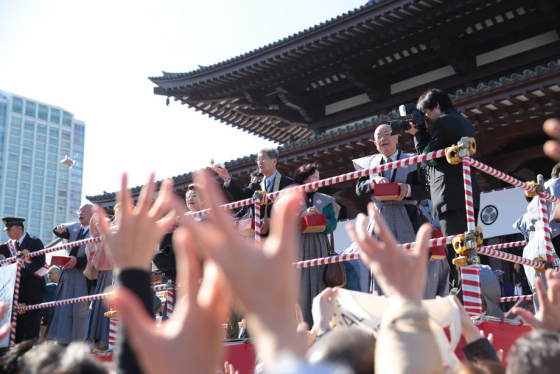 Setsubun0023