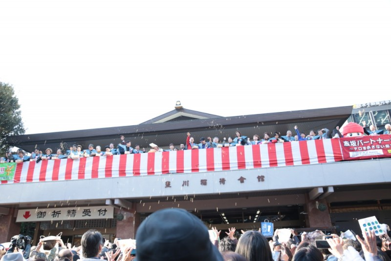 Setsubun0076